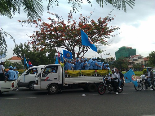 CPP Election Rally