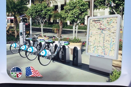 Bike Nation Preview Rendering At CicLAvia