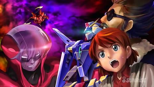 Gundam AGE 3 Episode 29 Grandpa's Gundam Youtube Gundam PH 0000