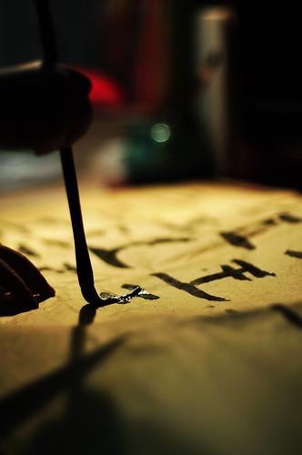 Study in Writing