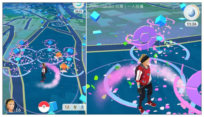 Pokemon Go 台北抓怪點 17