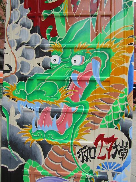 """44 - """"Tomodachi"""" by Daisuke Sakaguchi (Newport Place, Chinatown)"""