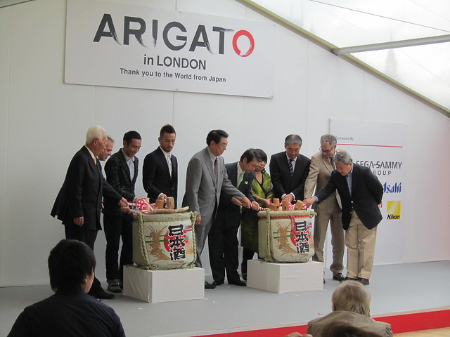 Arigato in London