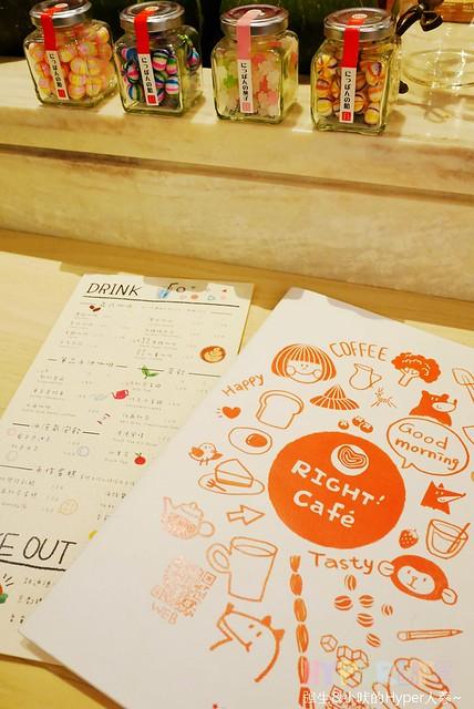 29236861905 4cf40424e1 z - 忙碌生活中的小確幸~在被滿滿可愛文創小物包圍的[Right Café  X  對了出發]吃頓慵懶又豐盛的早午餐吧! (已歇業)