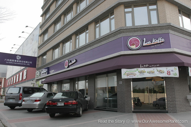 CHATIME: What We Can Learn from the Market Leader in the