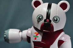 HG 144 7-Eleven BearGuy Gundam OOTB Unboxing Review (54)