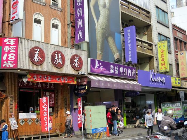 Tamsui, Taipei-026