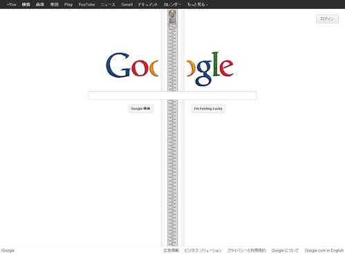 google 2012/04/24 ファスナー
