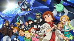 Gundam AGE 3 Episode 29 Grandpa's Gundam Youtube Gundam PH 0076
