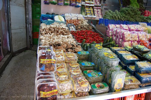 Shuk HaCarmel Mushrooms