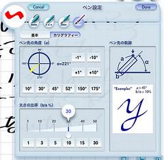スクリーンショット 2012-09-27 19.01.49.png
