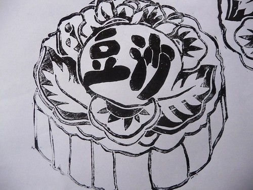 Mooncake Linocut Print Card