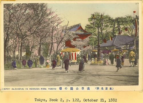 Tokyo postcard, 1882
