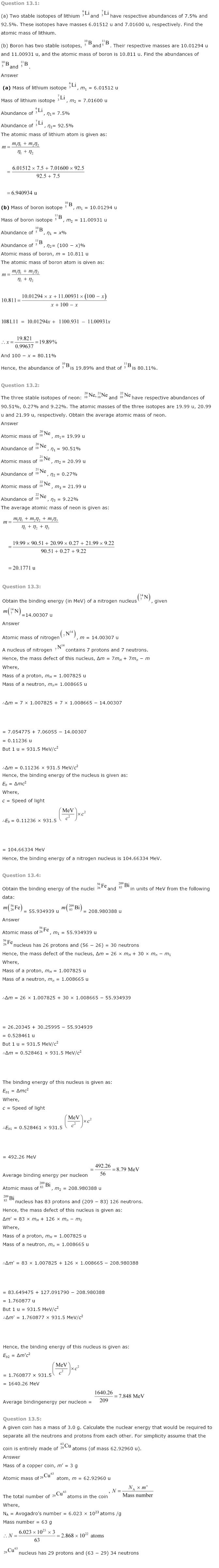 NCERT Class 12th Physics Solutions