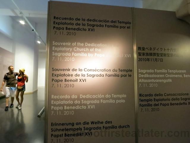 Museum, Sagrada Familia-004
