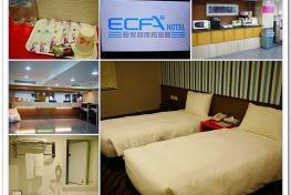 愛客發商旅 - 台南館 ECFA Hotel Tainan