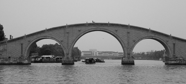 3-Hole Bridge