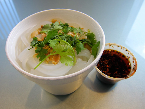 Mung Bean Thick Noodle with Spicy Chili Sauce ($3.00)