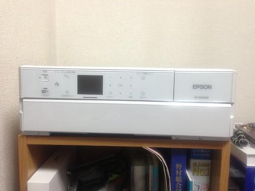 EP-804AW