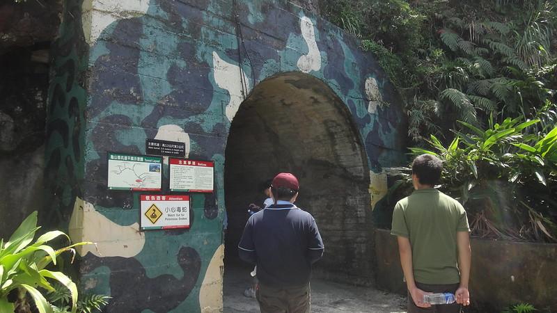 龜山島坑道7