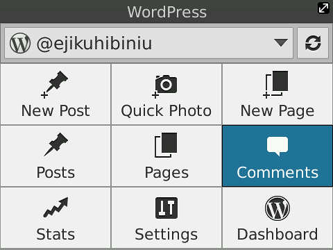 wordpress for blackberry menu