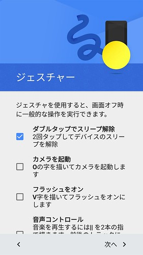 Screenshot_20160911-095547