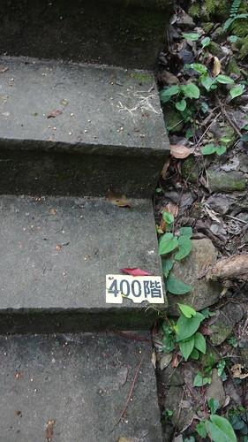 1706_400階