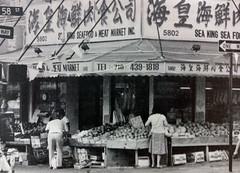 NewChinatown-1989
