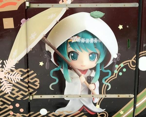 The Yuki Onna?