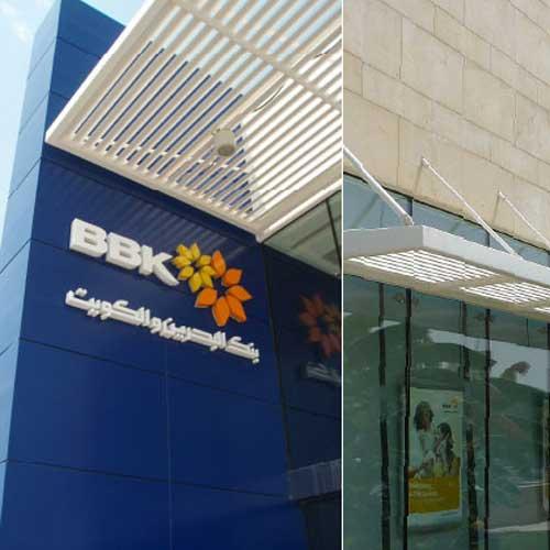 Logo_BBK-Bank_Bank-of-Bahrain-&-Kuwait_KW-2