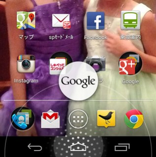 Screenshot_2012-11-24-11-49-31