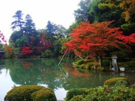 Japan Kanazawa - Kenroku-en