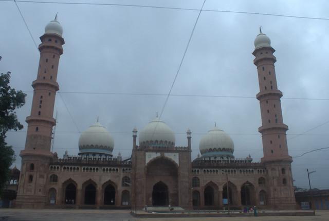 Darul Uloom Tajul Masjid