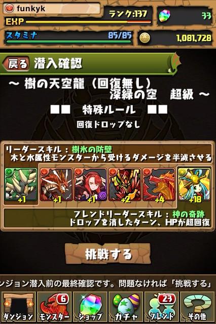 20121120162351