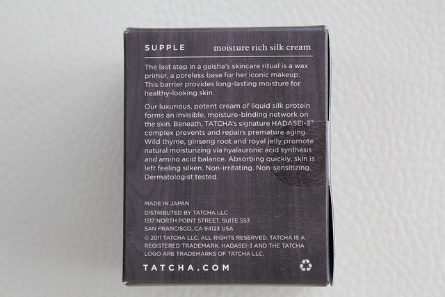 Tatcha Supple Moisture Rich Silk Cream review