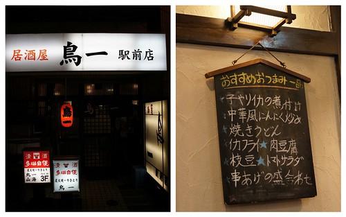 tokyo_day7