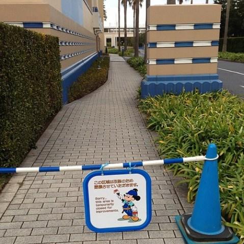 東京ディズニーシー側はここから入れません。