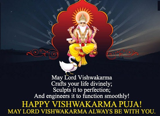Happy vishwakarma puja 2018 wishes quotes sms images with the help of these above methods sms text messages images scraps facebook whatsapp status and quotes you can convey your happy vishwakarma puja stopboris Images