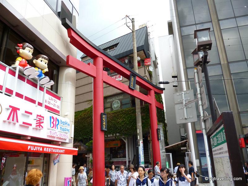 Entrance to Komachi Dori