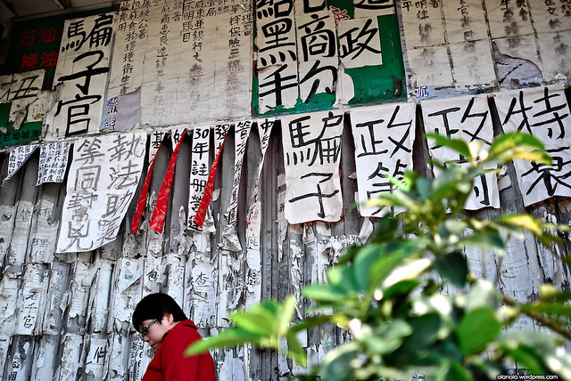 Discontent banners on an abandoned shop