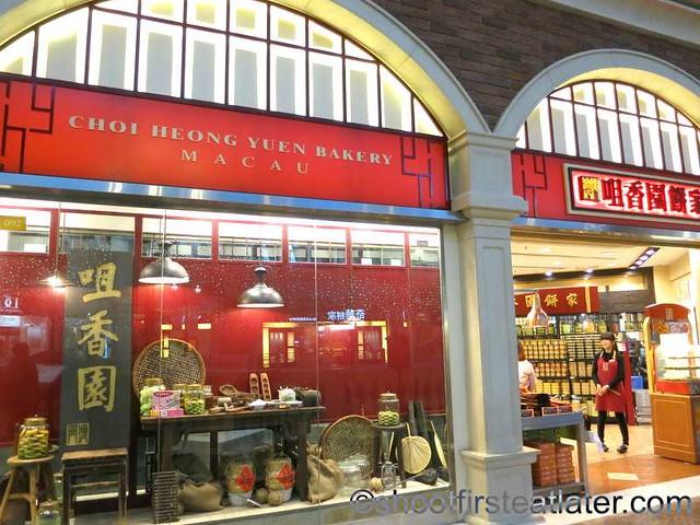 Choi Heong Yuen Bakery Macau
