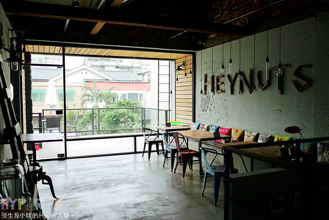 Heynuts Café 好堅果咖啡 (29)