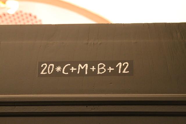 CMB 2012