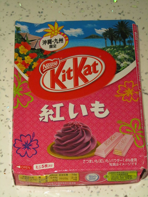 紅いも (Beni Imo) (Purple Sweet Potato) Kit Kats