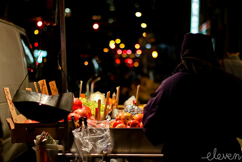 The Fruit Stand ~ by Eleven ~ NYC~ on and off