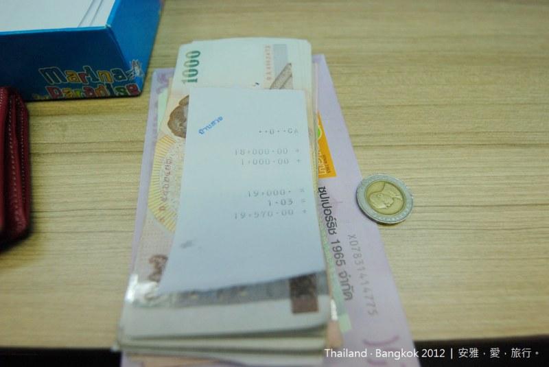 Super Rich Money Exchange