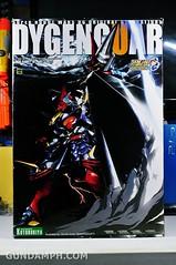 1-144 DYGENGUAR Review  DGG-XAM1  Kotobukiya (1)