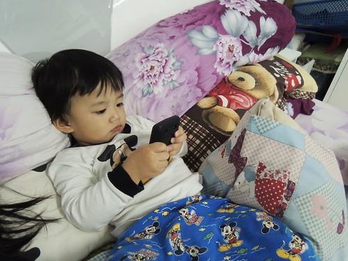 Eon lagi Serius BBM by adi pratama 001