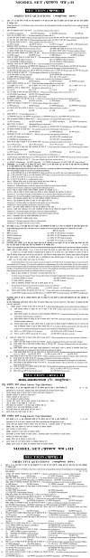 Bihar Board Class XII Arts Model Question Papers - History