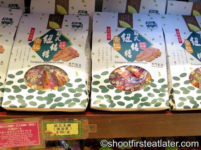 Koi Kei Bakery Macau- Portugese almond nougat